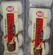 供應 風順 阿婆家的麻糬 紅豆/芝麻/香芋 180g*40/箱