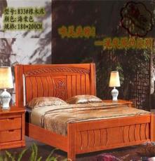 厂家直销 批发高档卧室家具(833#橡木床)