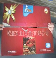 黄花鱼金鲳鱼,北极贝,海鲜礼盒,冷冻水产品批发