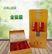 南昌金駿眉紅茶圖片