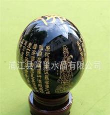 水晶球 水晶佛经球 水晶风水球 佛教用品厂家批发