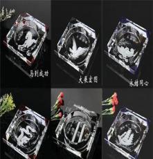 生產供應 水晶雕刻煙灰缸 水晶煙灰缸批發