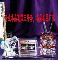 卡通動物 水晶三件套擺件 廠家專業生產定制 高檔商務禮品