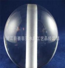 廠家供應打孔水晶球/水晶玻璃球/打孔球