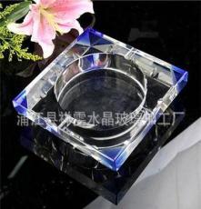 廠家直銷水晶煙缸 批發水晶煙灰缸