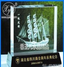 浦江水晶 水晶k9 k9水晶內雕工藝品 廠家直銷水晶工藝品