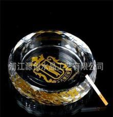 廠家直銷 新款水晶煙灰缸 禮盒包裝 可刻公司logo 促銷 送禮精品