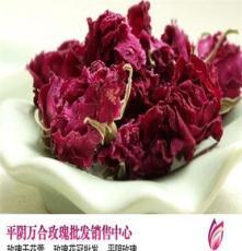 廠家直銷平陰玫瑰 純天然花草茶平陰玫瑰