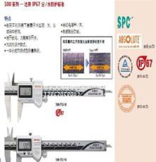 日本三豐數顯卡尺 500-153 防水型卡尺 青島總代理 價格