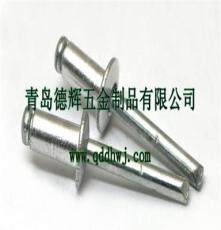 九江、贛州、吉安、鷹潭 鋁件、標牌鉚釘、平錐頭鉚釘、沉頭鉚釘