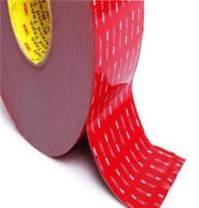代理正品3M5608 红膜VHB丙烯酸泡棉双面胶模切