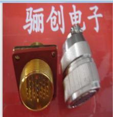 廠家直供軍品插座CX2-55MZJ低價回饋新老客戶