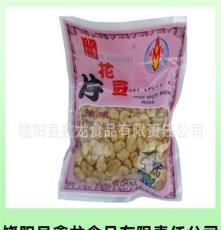 炒货蚕豆 带壳兰花豆 3种口味可混批