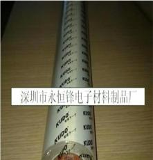 工藤KUDO高温胶带,粘着性能优越
