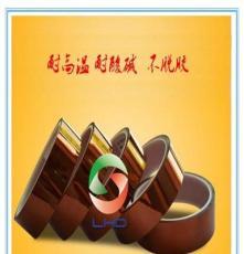 重庆金手指高温胶带 粘性500g,厚度0.035mm  用于电器绝缘