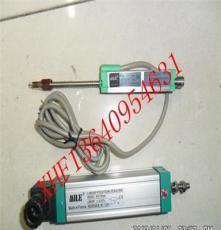 注塑機配件米樂牌(MiLe) KTC系列拉桿電子尺 600MM 線性位移器