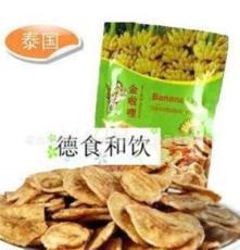 泰國進口 金啦哩香脆芭蕉片100g*10袋/包 食品批發果干蜜餞批發