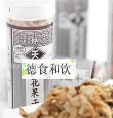 馬來西亞張志明無花果干10g*12盒/組 進口蜜餞果干零食品批發