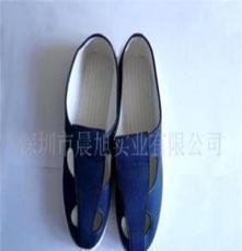 优质供应防静电蓝色帆布四眼鞋、四孔鞋-晨旭实业