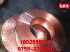 C5210硬态磷铜带、C5101磷铜带厂家直销