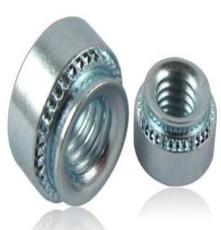 促銷  不銹鋼壓鉚螺母  CLS-032-1 英制環保壓鉚螺母