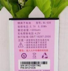 厂家供应 朵唯D300电池 朵唯D300手机电池 朵唯BL-G35电板 电池