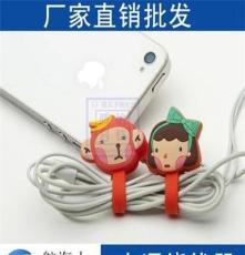 厂家批发 可爱卡通动物绕线器 耳机收纳器理线器 纽扣式卷线器