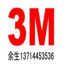 3M5611胶带+3M5611+3M胶带