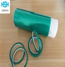 高品质高质量高温绿色胶带 pcb板电镀胶带 喷砂保护胶带