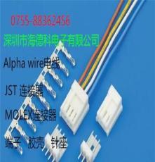 S12B-PH-KL(LF)(SN)JST連接器2.0mm間距JST低插座型排針