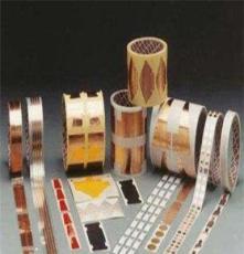 按键触摸铜箔 单导双导背胶铜箔 导电自粘铜箔胶带
