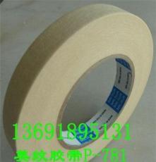 普马斯胶带permacel胶带P-781 原装进口一级代理