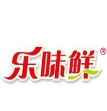 供應餡料/供應臺式冰沙餡月餅糕點烘焙食品類原料優選餡料