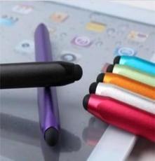 厂家直销ipad,iPhone,三星平板电脑大三角触屏触摸电容手写笔