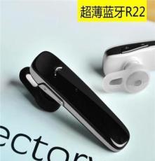 厂家直销 蓝牙耳机 吉蓝R22 立体声 一拖二