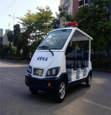 深圳市佳龍巡邏車的報價,電動觀光看房車生產廠家