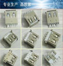 專業生產 USBA母短體180度插板10MM usb連接器