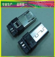 特價供應micro5P公頭、邁克5P插頭超薄邁克5p 圖