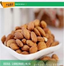 零食一件代發 特產食品杏仁 堅果 干果炒貨批發
