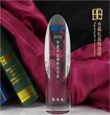 杰出銷售紀念獎杯 上海定制獎杯廠家 k9水晶獎牌定做 批量供應