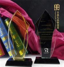黑水晶獎牌 數碼科技水晶認證牌 銷售團隊突破獎杯定制