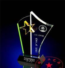 年度優秀廠長紀念獎 戰略合作獎 高檔水晶批發 可按尺寸定制水晶