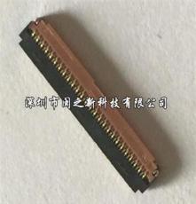 FH26W-71S-0.3SHW(60)原裝廣瀨連接器0.3mm間距