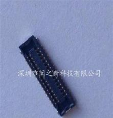 供應松下連接器AXE710127原裝進口保證質量