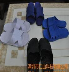 SPU防靜電鞋 防靜電拖鞋  男女通用防靜電鞋