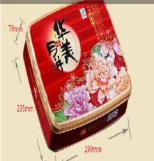廣東月餅圖片