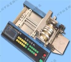 PVC套管切管機