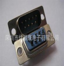 -1優質DB9P傳統式公插頭