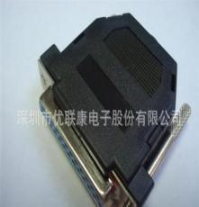 1400-09X-00-K灰色D-SUB25PIN快速壳