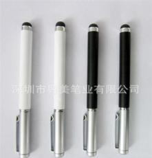 销售各种电容手写笔 IPAD电容手写笔 粤美直销